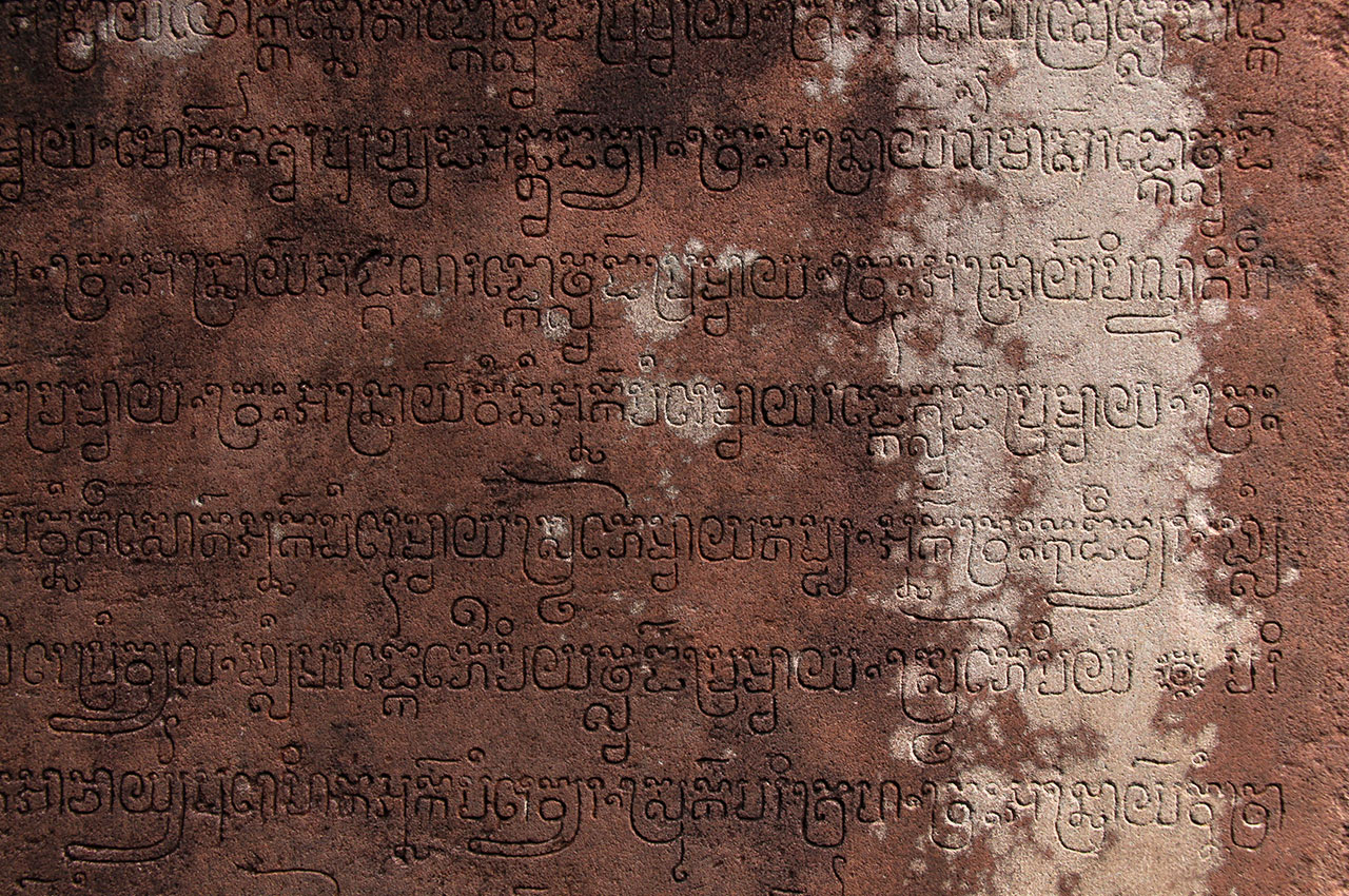 The OfficialCambodian Language is Khmer