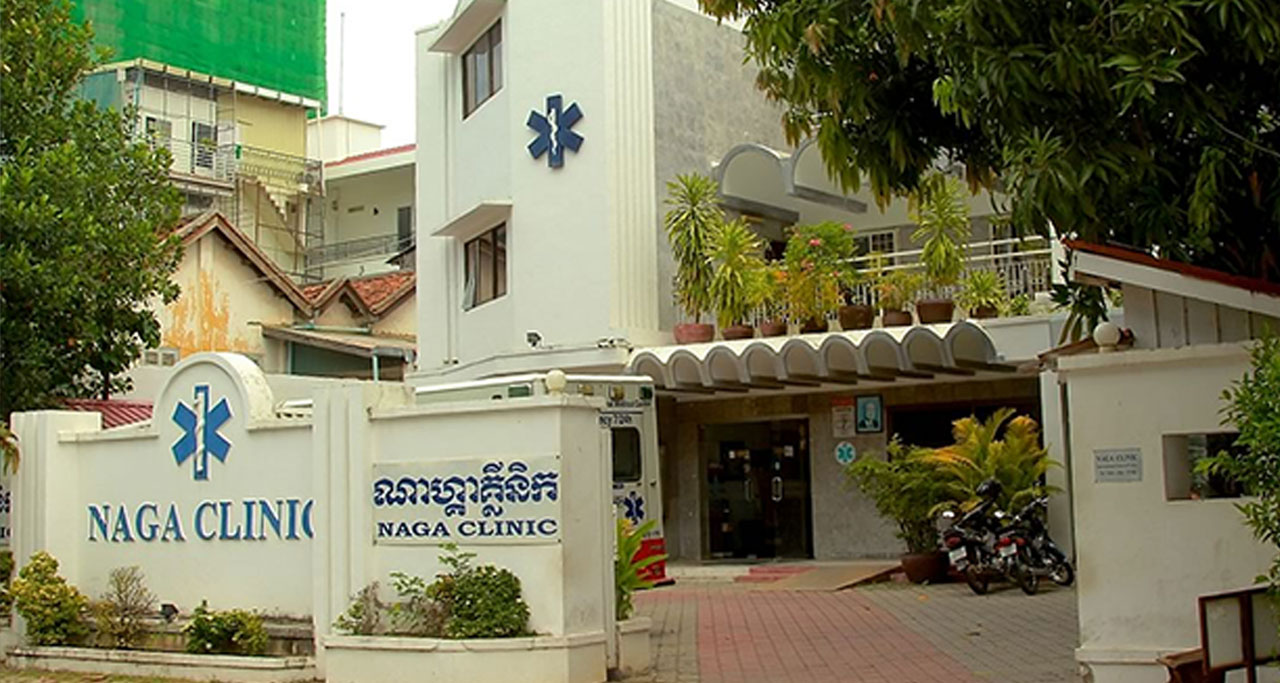 Naga Clinic was established by a French doctor and has more moderate prices than in private hospitals.